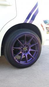 violet metalizer2